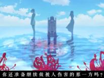 东京喰种正版游戏《东京战纪》预览视频抢先看!