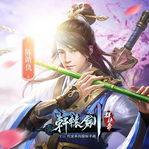 《轩辕剑群侠录》中的巅峰战场——封神演武