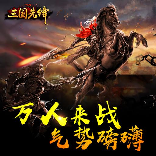 赵云和文丑大战五六十回合 为何杀不了文丑?