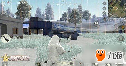荒野行动提高枪法攻略 如何提高射击命中率