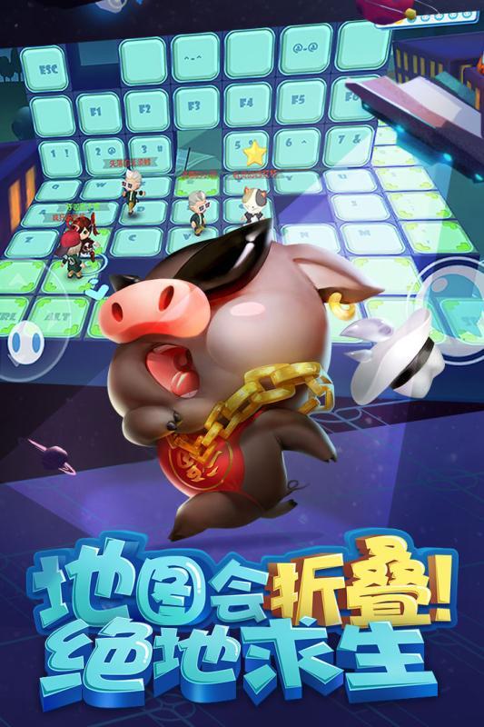猪场怼怼乐_截图