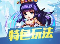 《大秦帝国》冒险玩法