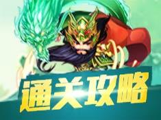 《大秦帝国风云录》升级篇2