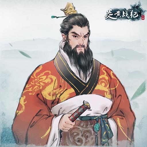 经典手游《炎黄战纪》1月12日删档封测即将来袭