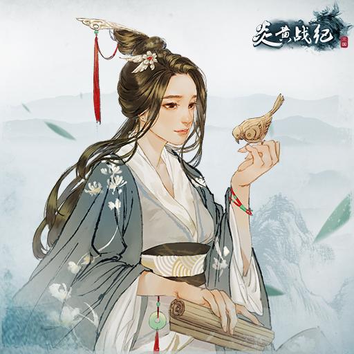 《炎黄战纪》游戏简介