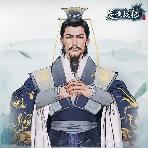 《炎黄战纪》卡牌介绍(下)