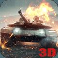 3D霹雳坦克