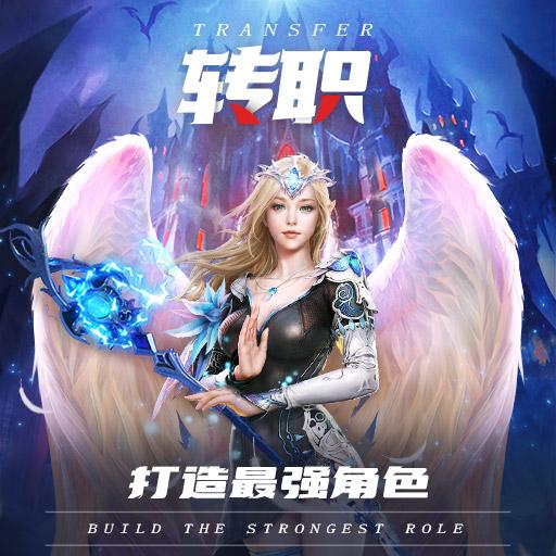 《天使圣域》世界树幻境挑战技巧
