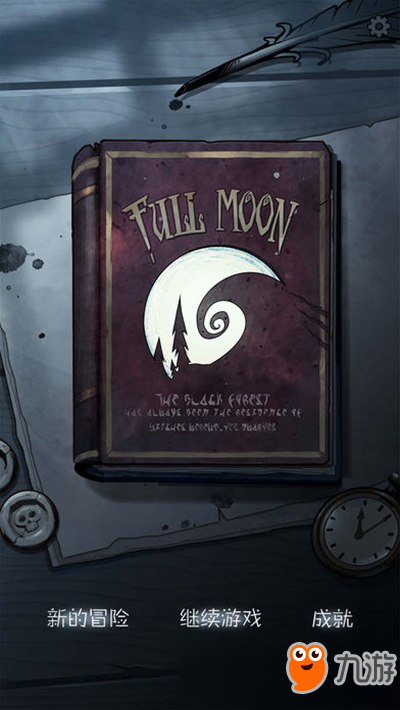 年度最佳本土独立游戏 《月圆之夜》不一般的卡牌冒险
