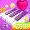 A Day Piano Classic 2018