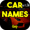 Car Names - Quiz