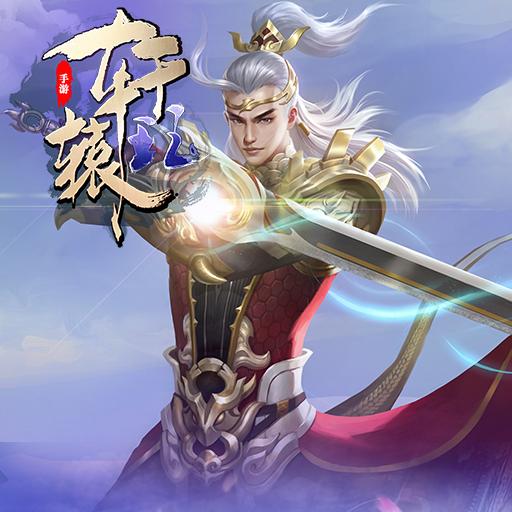 《轩辕珏》新手攻略:祈福(105级开启)