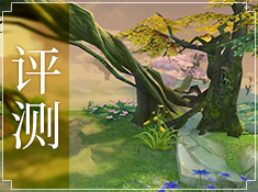 《仙剑传奇》评测:仙侠国战手游匠心大作