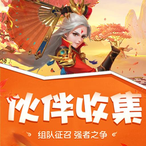 《神迹大陆》狂霸酷炫叼炸天 魔法之翼系统介绍