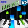 Vaina Loca Piano Game - Ozuna