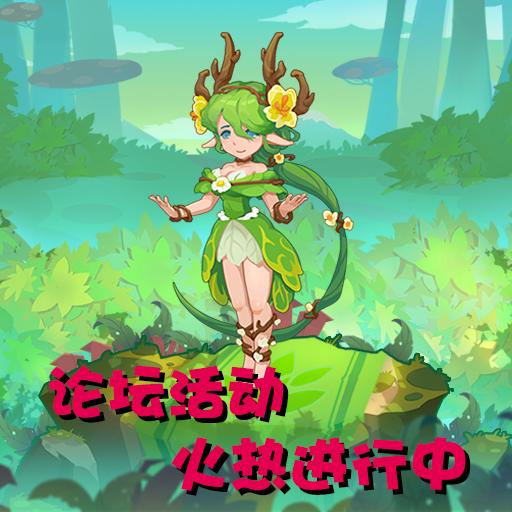 《爱宠大冒险》游戏攻略:女神系统
