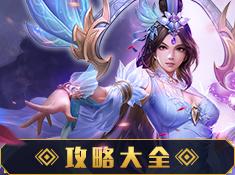 《封天决》江湖竞技攻略