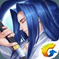 侍魂:胧月传说(腾讯)电脑版