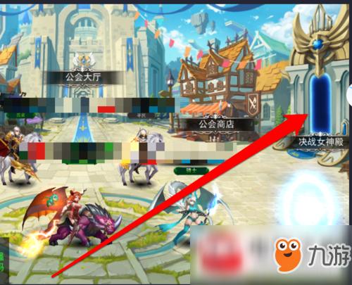 《女神联盟》手游决战女神殿怎么玩 决战女神殿玩法介绍