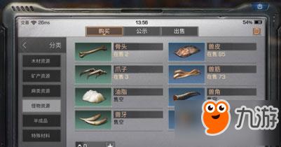 cf荣妷排行_cf英雄武器排行榜排名