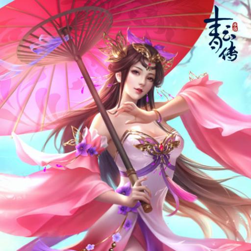 《青云传》游戏资料大曝光