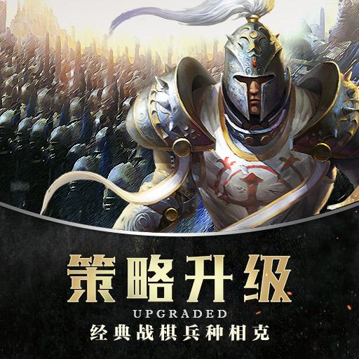 《战火与荣耀》世界探索