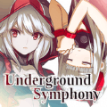 地下交响乐