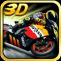 暴力3D急速摩托