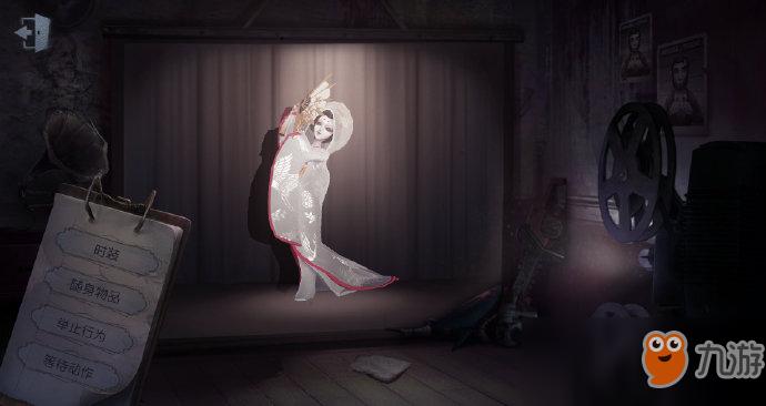 第五人格红蝶白无垢时装介绍一览 红蝶白无垢时装怎么获得
