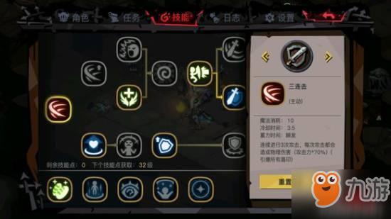 《贪婪洞窟2》剑盾怎么搭配好 121剑盾最低配置攻略