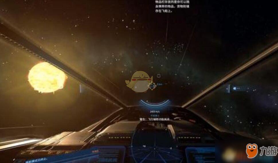 《X4:基石》工场分配贸易船无法卖货怎么办 工场分配贸易船无法卖货解决方法介绍