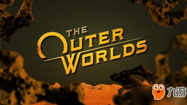 《天外世界》怎么样 游戏玩法介绍