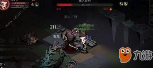 《贪婪洞窟2》魔人古列BOSS怎么打 魔人古列boss通关技巧