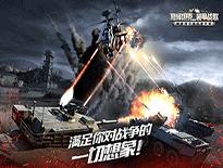 吴鑫磊、小龙女助阵《巅峰坦克》军事节目来袭!