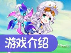 《小小飞弹》游戏介绍 快来成为真正的弹炮勇士!