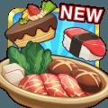 Cooking Happy開心火鍋店2-咖啡甜品店、日本料理壽司店等你來開店