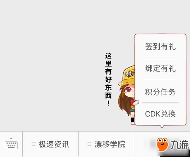 QQ飞车手游元宵节活动汇总 元宵春影汤圆头套猜灯谜一览