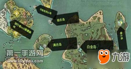 创造与魔法橡胶树位置详解 新岛哪里多