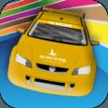 V8跑车拉力赛