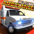 爬山救護車救援