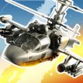 直升机空战完美版