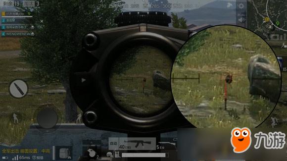 绝地求生全军出击4倍镜怎么用 四倍镜瞄准技巧详解