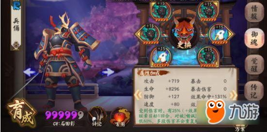 h网游小说排行榜_抢手网游小说排行榜