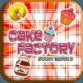 Cake Factory - Sweet Match 3