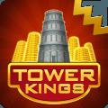Tower Kings