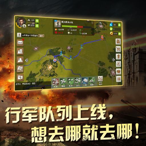 《二战风云2》2月5日16点更新公告