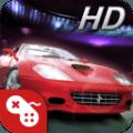 3D狂野飚車2一鍵修改