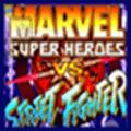 超级漫画英雄对街霸