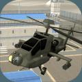 Army Prison Helicopter Escape