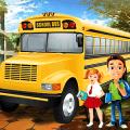校车:孩子运输车